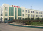 QINGDAO XINHE TEXTILE Co., Ltd.